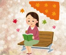 あなたの作品読みます 小説、漫画、ポエム。自作作品の評価がほしいあなたへ