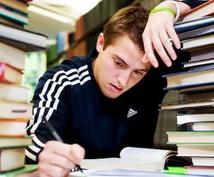 行政書士試験の貴方の悩みについてアドバイス致します 試験262点の合格者が様々な試験の悩みについてお答えします。