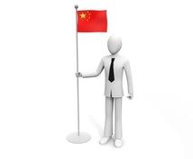 在日20年の中国人が生活で役立つ中国語を教えます 中国語に興味のある方是非よろしくお願いします。