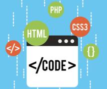オフショアでWebアプリ開発します ベトナムオフショアによるWebアプリ開発