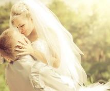 婚活中のあなたの未来視ます 運命の人は?いつ頃出会える?幸せになれる?解決策は?