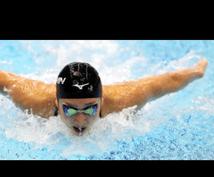 現役コーチが水泳の練習方法を教えます お子様から大人まで上手く泳げるようになりたい方へ