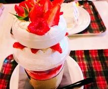 原宿・渋谷・表参道周辺でおしゃれなカフェを教えます 自分に合ったカフェを選びたい方へ