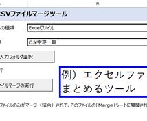 Excelマクロ(VBA)で自動化します ◆便利ツール作成/既存マクロの修正/作成のヘルプします◆