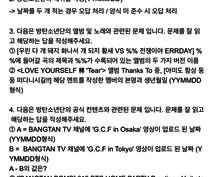 日⇄韓翻訳 迅速かつ丁寧に対応します 韓国語がわからなくてお困りの方など、気軽にお声がけください。
