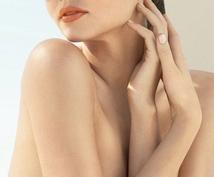 アトピー肌を卒業し美肌になれるようにサポートします あらゆる肌トラブルでお悩みの方 一緒に美肌を目指しましょう♡