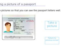 民泊用 無人チェックイン システムあります ゲストハウス向けのパスポート写真、動画対応の無人チェックイン