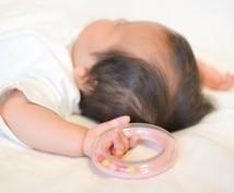 お子様がいるかたでもできるビジネスの一歩教えます 子供が寝てる静かな時間。この隙間を有効活用したい方へ