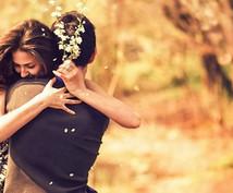 婚カツ応援❤彼からブロックされる原因を追究します 出会いを実らせ、ブロックされないあなたになりましょう✧