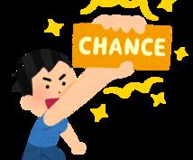就活・働き方について実体験を交てアドバイスをします 中小→大→ベンチャー企業それぞれの特徴や面白さをアドバイス!