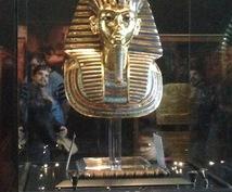 エジプトの観光アドバイスします エジプト在住2年、生のエジプト情報をお伝えいたします