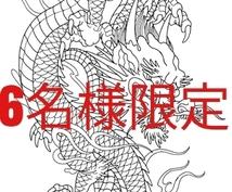 龍神様からのメッセージお伝えします 38種の龍神様からのメッセージスペシャルバージョンです!