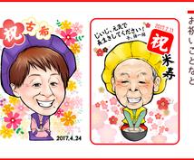 世界にたった一つ!特別な日を彩る似顔絵を描きます もらって嬉しい!贈って嬉しい!笑顔のお手伝いをいたします♪