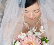 【20・30代女性向け】幸せな人生のライフデザインアドバイス~キャリア・結婚・ライフスタイルなど