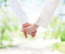 婚活のお悩み相談お受けします あなたにあった婚活のアドバイス