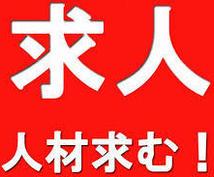 メルカリで3000円で売れる商品を教えます 商品はタダで入手できます!!実働5分程度です