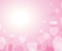 恋愛、お悩みなどを、生年月日で占います お悩み、生年月日をお聞きし、丁寧に占います。