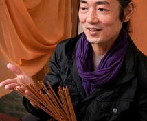 【千里眼@易占】プロが伝える、日常づかいの筮竹占い