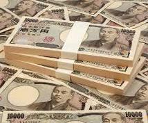 ポイントサイトの稼ぎ方教えます 今すぐお金が欲しい方、ネットで稼ぎたい方必見です。