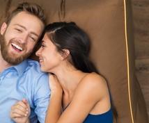 意中の女性をあなたのものにする方法を暴露します 恋愛2.0 個人に合わせたパーソナル恋愛塾