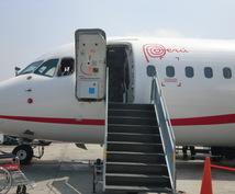 外資系航空会社の質問、情報、就職のお手伝いをします 外資系航空会社に興味ある方へ 何でも丁寧にお答えします