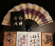 八ツ橋だけじゃない!あの人にあげたい京都のお土産アドバイスします!