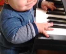 メロディー譜しかない曲に伴奏譜を付けます 簡単に弾けて盛り上がる楽しい一曲に!幼稚園保育園に最適!