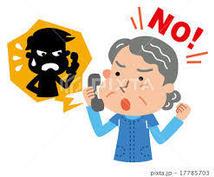 サギの手口を体験していただけます サギ 詐欺 防止 ダイヤル 迷惑電話 サギの手口を電話で体験