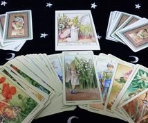 タロットカード占いします カードからのメッセージをもらいご一緒に考えていきましょう。