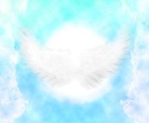 【あなただけのキーワード付】それ、天使からのMessageですよ?エンジェルナンバー☆