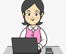 文字起こしお手伝い致します 20分毎1,000円で正確、迅速に仕上げます。