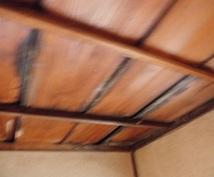 家やアパートを所有の方必見! 火災保険を賢く使う方法教えます。