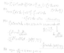 編入・大学院試験(数学・物理・生物)解答作成します 答えを知りたい方・答えが正しいかを知りたい方へオススメ!