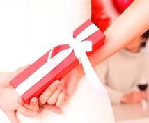 特別なイベント、誕生日、プロポーズ、などにサプライズしませんか?