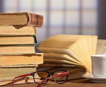 小説の感想・改善点・ストーリーのアイデア伝えます あなたの小説をより素晴らしくするために心からサポートします!