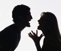 なんでこんなに喧嘩ばかりなの…もう嫌。聴きます 夫と喧嘩が絶えない。子供の前でも言い合い。最悪…