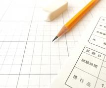 文科省認定硬筆・毛筆検定対策をサポートします 取得者の勉強方法やプラスαのアドバイスが欲しい方など