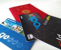 オーストラリアのETASの登録を代行します ご希望に応じて、航空券・ホテルの予約、旅行手配もできます