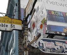 チャットで1時間☆ワーホリ留学の相談にのります カナダへの理由&ワーホリ経験をシェアします!