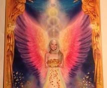 エンジェルオラクルカード・リーディングを行います 自分らしく幸せに過ごすあなたへ天使から届くメッセージです。
