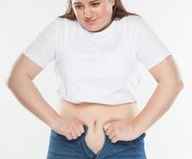 1週間に1kgずつ痩せた方法教えます 激しい運動はありません!空腹を我慢するようなことはしません!