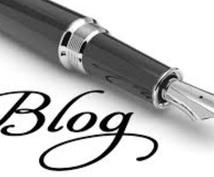 書籍執筆経験者があなたのブログのお手伝いをします クライアントと協力してブログの「質」をワンランクアップ!