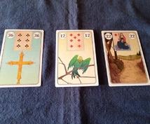 ルノルマンカードの世界を楽しもう。あなたの問いかけに、3カード引きます。