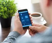 副業可!安定収入のネットビジネス教えます 在宅ワーク・副業をお探しの方、ネットビジネスで生活したい方
