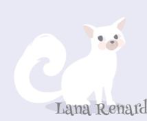 白猫のタロット占い【自己開示】私ってどんな性格?