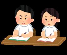実習に必要な事前学習を販売します 記録に追われる看護学生さんのお手伝い