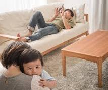 子育ての悩み解決します こんな時どうしたらいいの~?子育てにまつわる疑問解決します