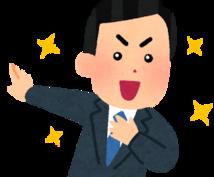 東京で就活する方と人材紹介会社の仲介をします 人材紹介を使ったことのないあなたへ安心をお届け