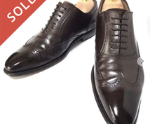 革靴転売で年収を60万円UPする方法を教えます 初心者でも簡単!メルカリを使った「革靴転売」教えます!