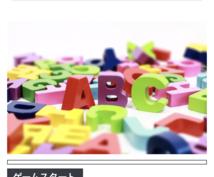 英語のSVOCの基本をわかりやすくお教えします 英語を習い始めた初心者の方、再び一から勉強しようと思う方へ